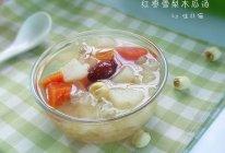 红枣雪梨木瓜汤的做法