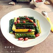 #菁选酱油试用之凉拌黄瓜