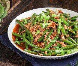 极妙厨房丨肉末四季豆的做法