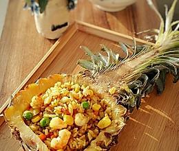 泰式鲜虾咖喱菠萝饭的做法
