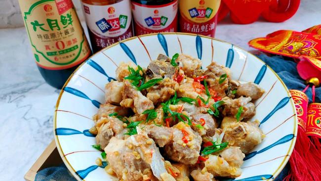 #味达美名厨福气汁,新春添口福#蒸蒸日上之芋头蒸排骨的做法