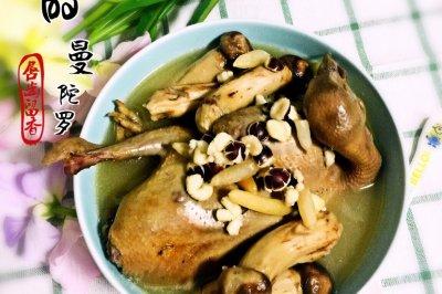 松茸炖乳鸽