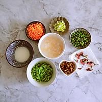 豌豆汁心饭团 太太乐鲜鸡汁蒸鸡原汤的做法图解3