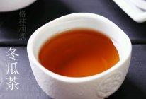 极简冬瓜茶的做法