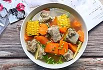 #花10分钟,做一道菜!#玉米排骨汤的做法