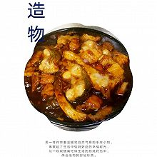 五花豆腐红煲鱼