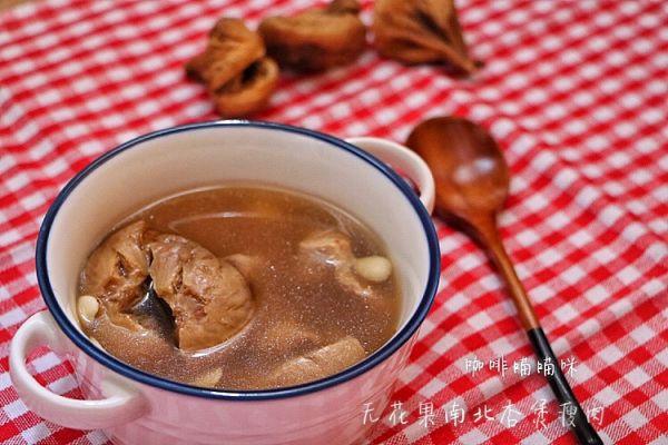 【四季都合适的汤品】无花果南北杏煲瘦肉的做法