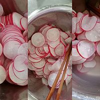 糖醋水萝卜(家常小咸菜系列二)的做法图解1