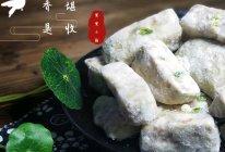 #秋天怎么吃#潮汕美食反沙芋头的做法