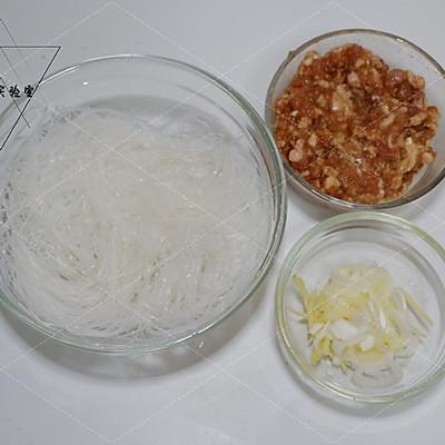 肉末粉丝#金龙鱼营养强化维生素A 新派菜油#的做法 步骤2
