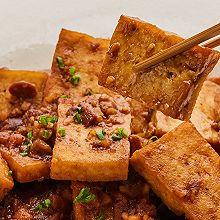 【东坡豆腐】苏东坡的方法烧豆腐,赛过东坡肉!