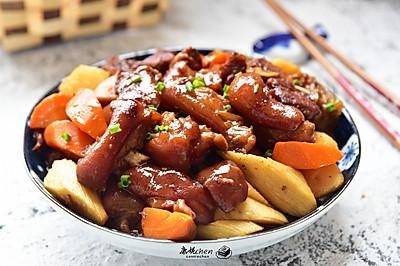 山药胡萝卜焖猪蹄
