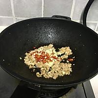 肉末茄子的做法图解8