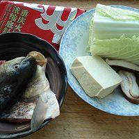 鱼头火锅——冬季暖身的做法图解1
