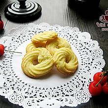 【奶香曲奇饼干】#长帝烘焙节#