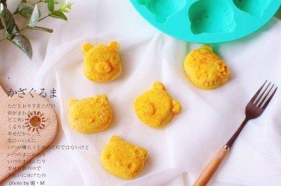 宝宝辅食10+营养美味的胡萝卜肉松大米糕