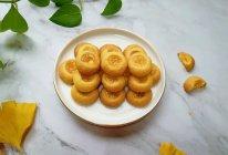 黄油果酱饼干的做法