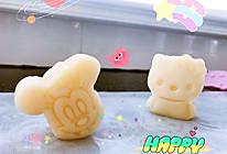 冰皮月饼奶黄馅的做法