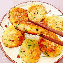 焦香土豆饼