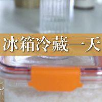 自制甜米酒的做法图解18