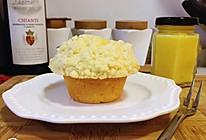 『复古点心』金宝酥粒柠檬麦芬的做法