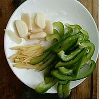 #父亲节,给老爸做道菜#青椒肉丝的做法图解1