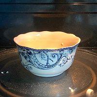 一只碗的早餐: 香蕉莓干燕麦粥#520,美食撩动TA的心!#的做法图解3