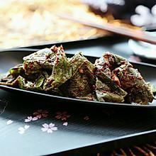 韩式腌紫苏叶