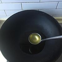 东北版葱油面…一个人也可以很美味的做法图解5