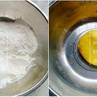 蒸出来的无油南瓜饼,健康美味,QQ的,甜甜的,糯糯的的做法图解2