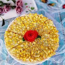 黄金玉米烙#做道好菜,自我宠爱!#