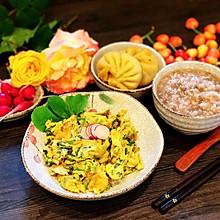 初夏时节萝卜缨炒鸡蛋