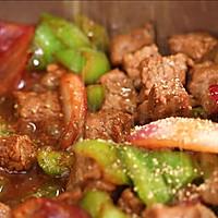 黑椒牛肉粒—迷迭香的做法图解8