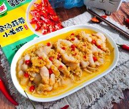 #以美食的名义说爱她#爆好吃的‼️蒜蓉金针菇蒸龙利鱼‼️的做法