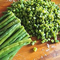 香辣豇豆烫面蒸饺的做法图解7