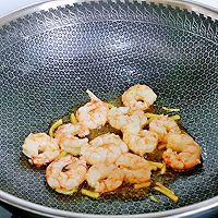 咖喱虾仁便当#硬核家常菜#的做法图解4