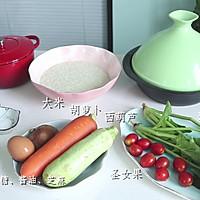 家庭版石锅拌饭的做法图解1