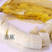 焦香脆皮香蕉(炸香蕉) 的做法图解1