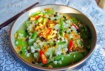 蒜蓉鲜丝瓜--10分钟快手菜的做法