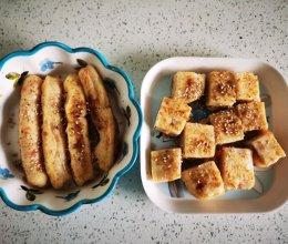 鱼肠❤️鱼豆腐的做法