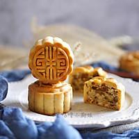 新派五仁月饼-豪华坚果自制馅料版的做法图解38