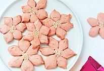 #餐桌上的春日限定#樱花季少女心,樱花饼干的做法