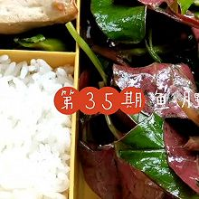 家常菜豆腐白菜烧腊肉凉拌鱼腥草