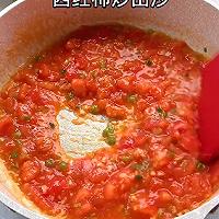 西红柿鸡蛋豆腐的做法图解6