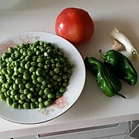 茄汁豌豆下饭菜的做法图解1