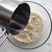 #花10分钟,做一道菜!# 椰香坚果酥饼的做法图解5
