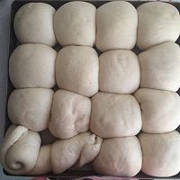 65度汤种脆底小面包的做法图解10