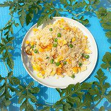 青豆玉米炒饭