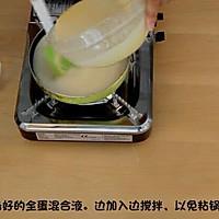 网红月饼——通透奶黄流心月饼原创配方公开的做法图解3