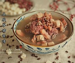 牛大力土茯苓猪骨汤#美的女王节#的做法